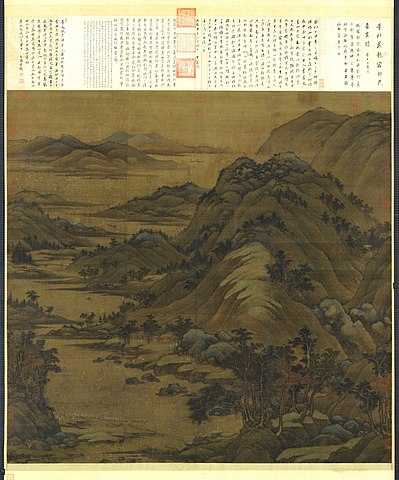 https://commons.wikimedia.org/wiki/File:Dong_Yuan._River_landscape.National_Palace_Museum,_Beijing.jpg